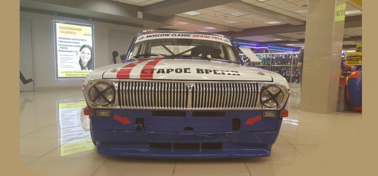 Самые «заряженные» Волги ГАЗ-24