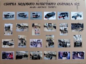 Спецавтомобиль ЗИЛ плакат 2