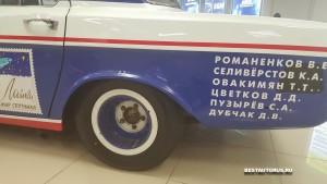 ГАЗ-24 кольцевая rear wheel