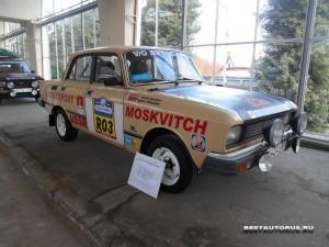 Москвич АЗЛК-2140-1600SL