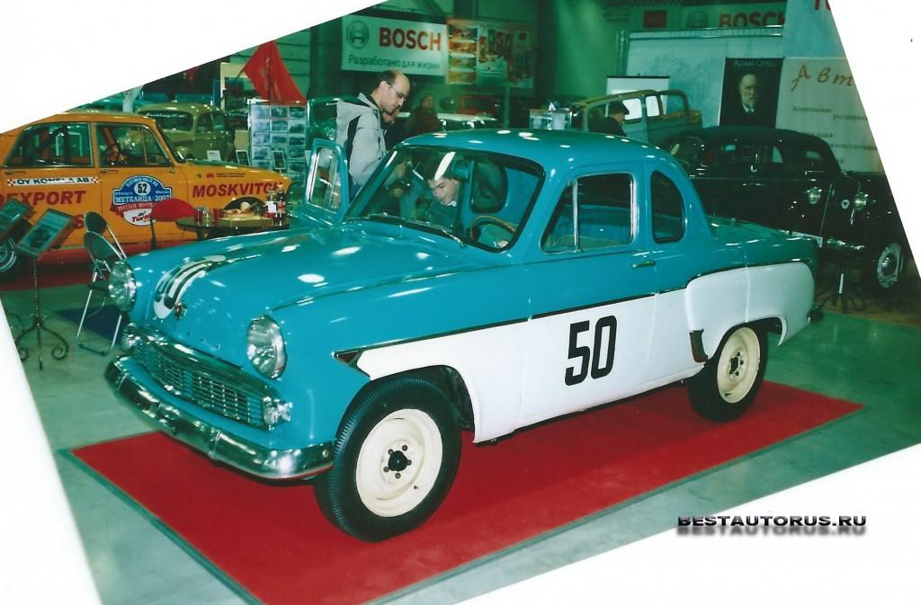 Москвич 407 купе