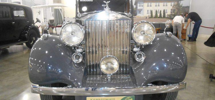 Автомобили Rolls-Royce на MIMS-2016