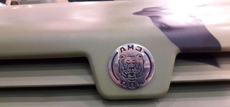 ВПК-3924 «Медведь». Специальная полицейская машина.