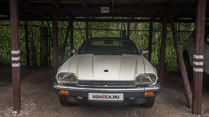 Jaguar XJ-SC