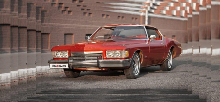 Buick Riviera 1973 года.