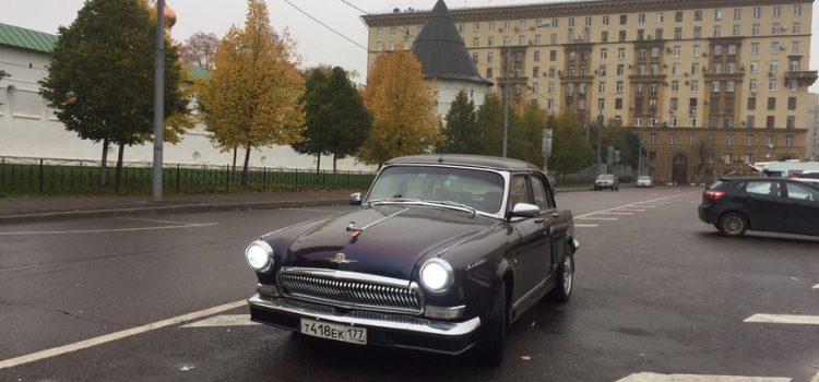 Волга ГАЗ-21 на базе Audi A6