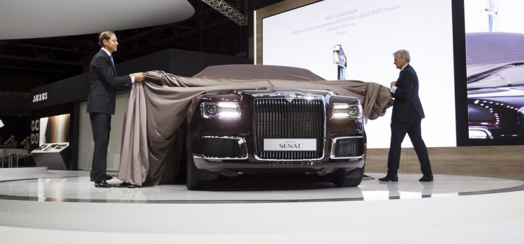 Aurus представил на ММАС-2018 Senat и Senat Limousine