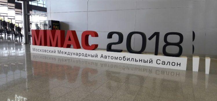 Московский Международный АвтоСалон 2018. Часть 1.