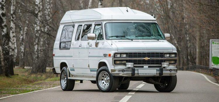 Chevrolet Chevy Van 1993 года