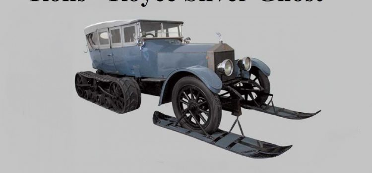 Rolls-Royce Silver Ghost на полугусеничном ходу.