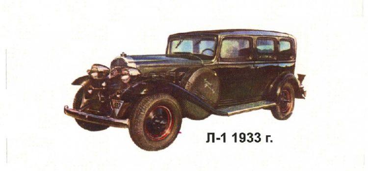 Л-1 «Красный Путиловец» единственный сохранившийся экземпляр